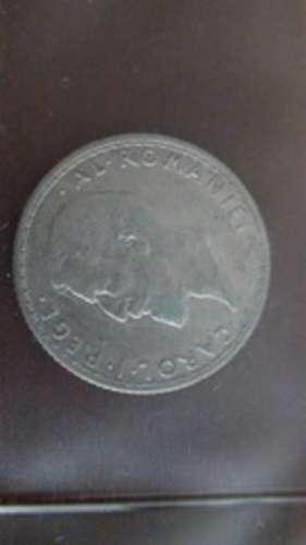 Monede romanesti vechi - Carol I 1911